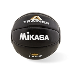 Mikasa Hungarian Training 12.2 pounds (1 kilo) 6